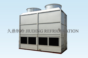 Purchase of evaporative condenser