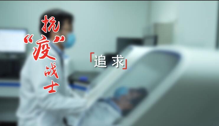 """硕世员工入选上海《抗""""疫""""战士》宣传主题人物"""