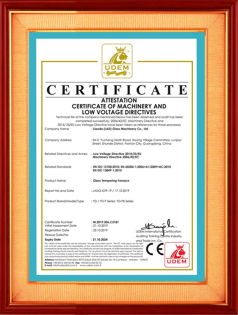 玻璃鋼化爐CE證書