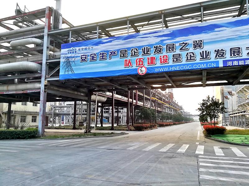 河南龍宇煤化工綜合管廊鋼結構