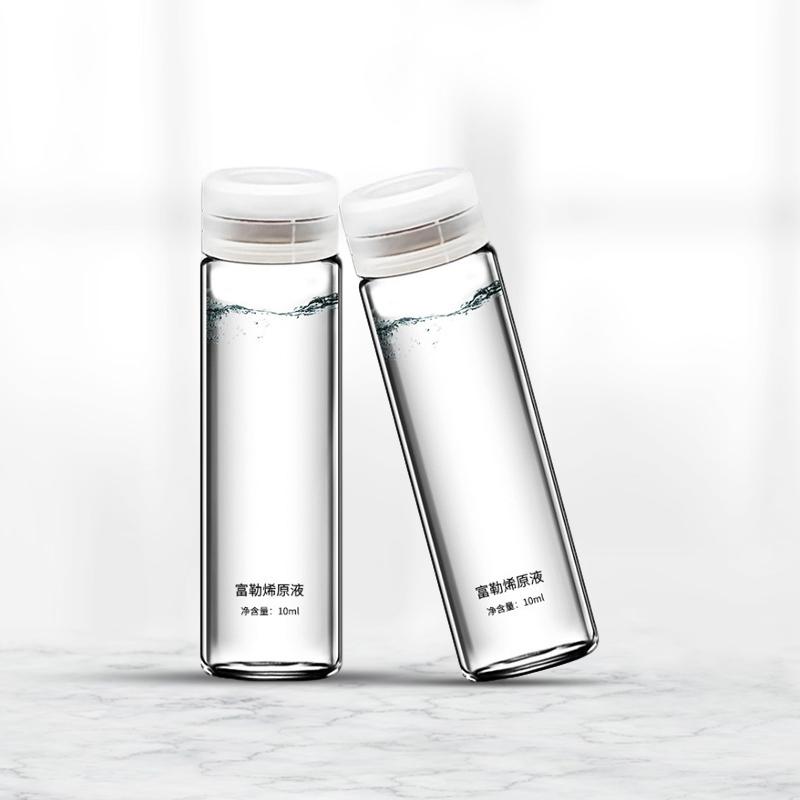 加工定制富勒烯原液oem 女面部修護小安瓶收縮毛孔精華液批發貼牌