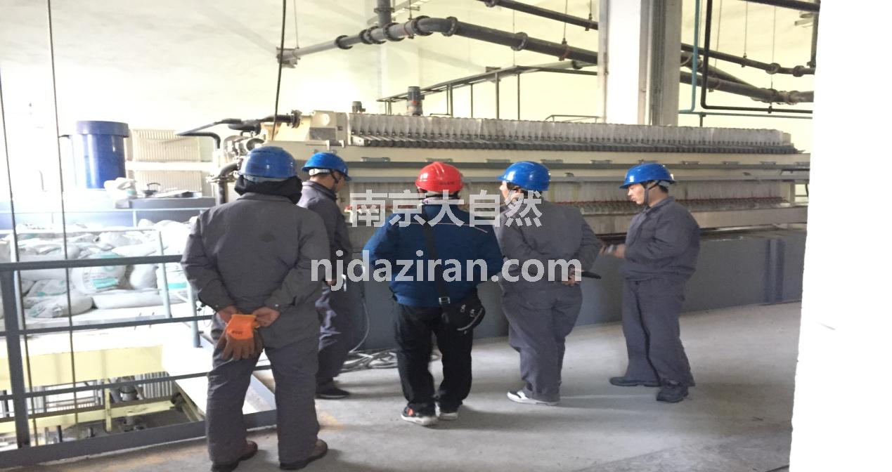 新疆國信準東2×660MW煤電項目煙氣脫硫廢水工程通過168試運