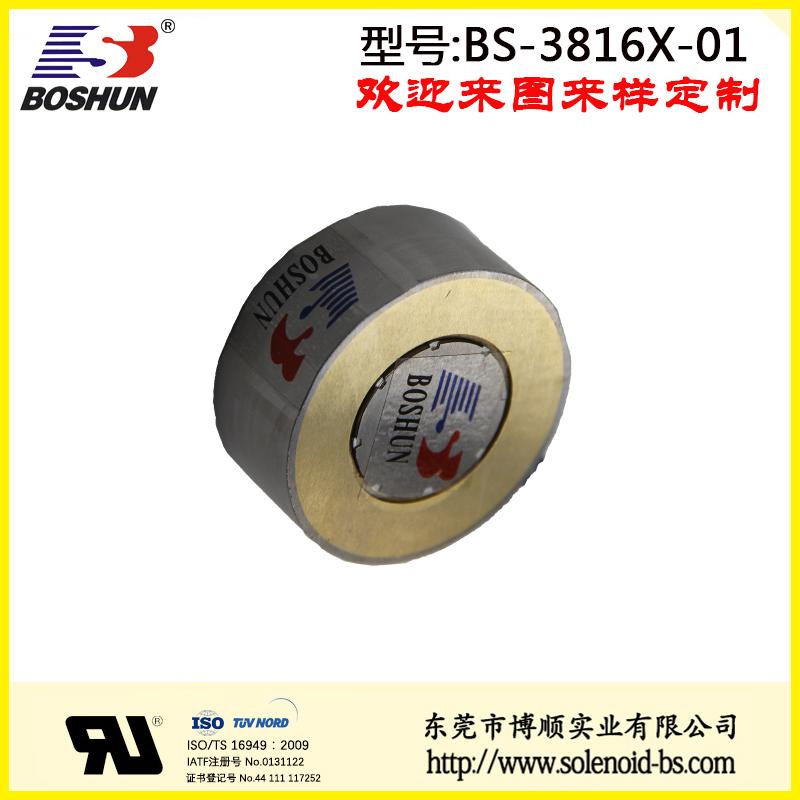 BS-3816X-01 吸盘式电磁铁
