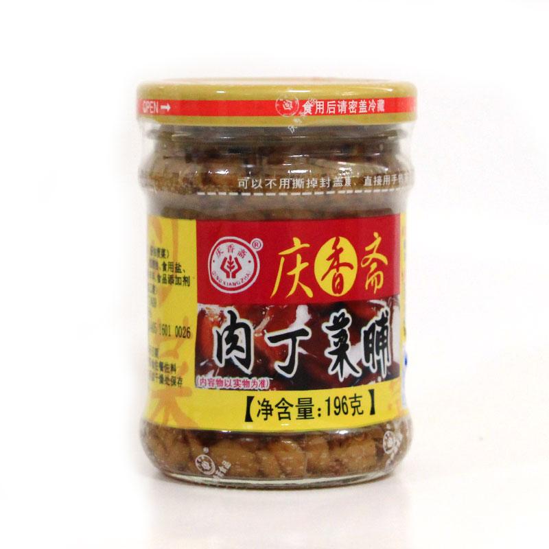 肉丁菜脯(196克)