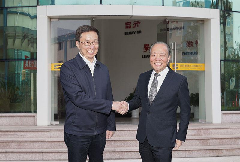 中共中央政治局常委、国务院副总理韩正,于2020年11月13日视察企业。