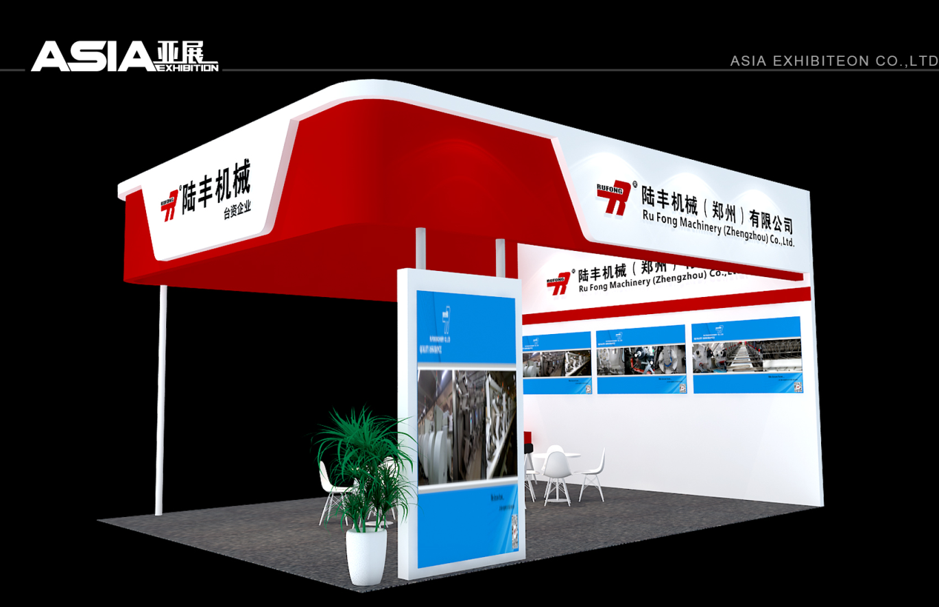 第十八届上海国际非织造材料展览会