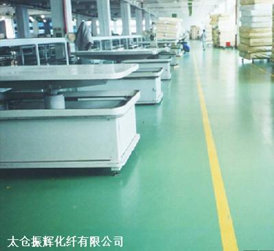 太倉振輝化纖有限公司