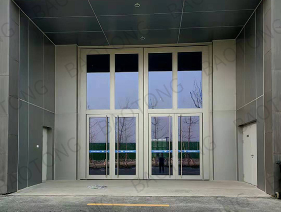 菏澤國際會展中心