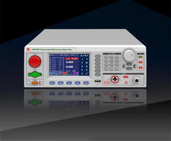 程控耐壓測試儀(AC/DC) CS9912BSJ