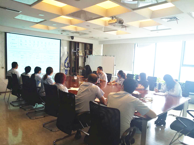 【简讯】集团召开档案管理工作会议