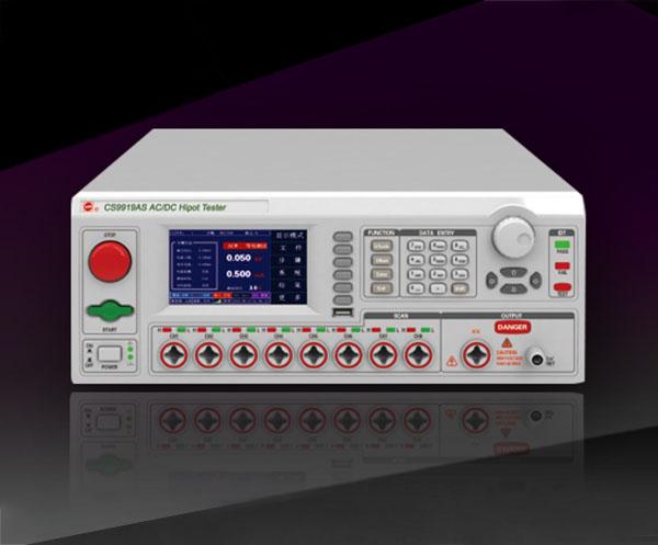 程控多路耐壓測試儀 CS9919ASY