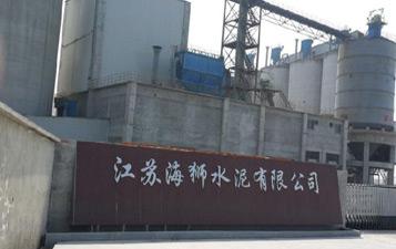 璽寶濾油機與江蘇海獅水泥有限公司合作成功