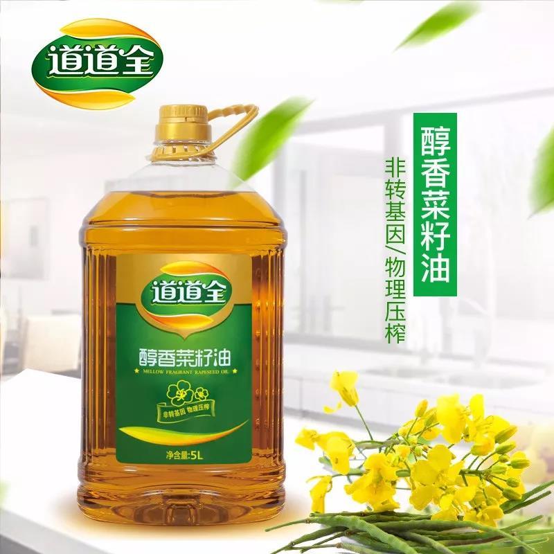 菜籽油的功效及食用方法