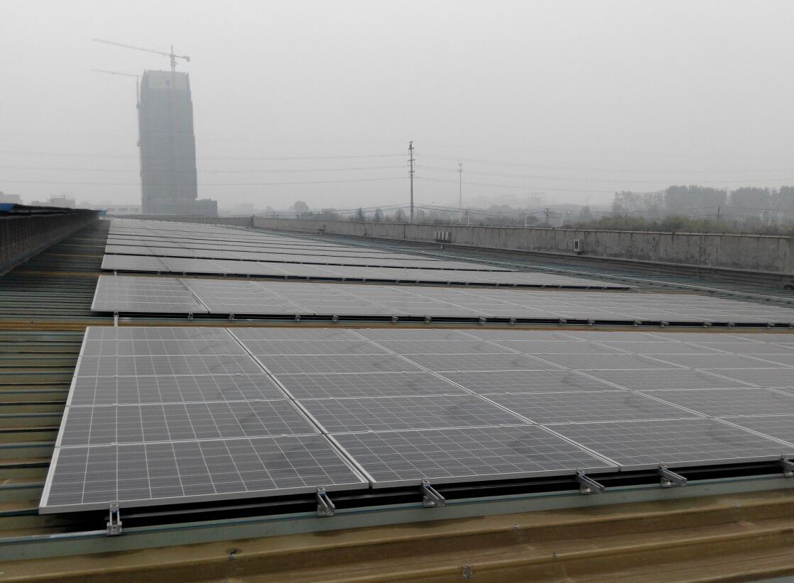 鄒城20MVA金太陽示范項目(屋頂光伏)