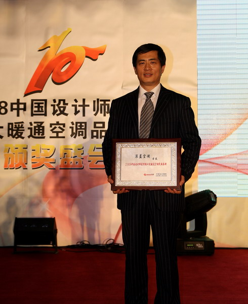 "Deepblue is named one of ""China's Top Ten Most Trusted National Brands"""