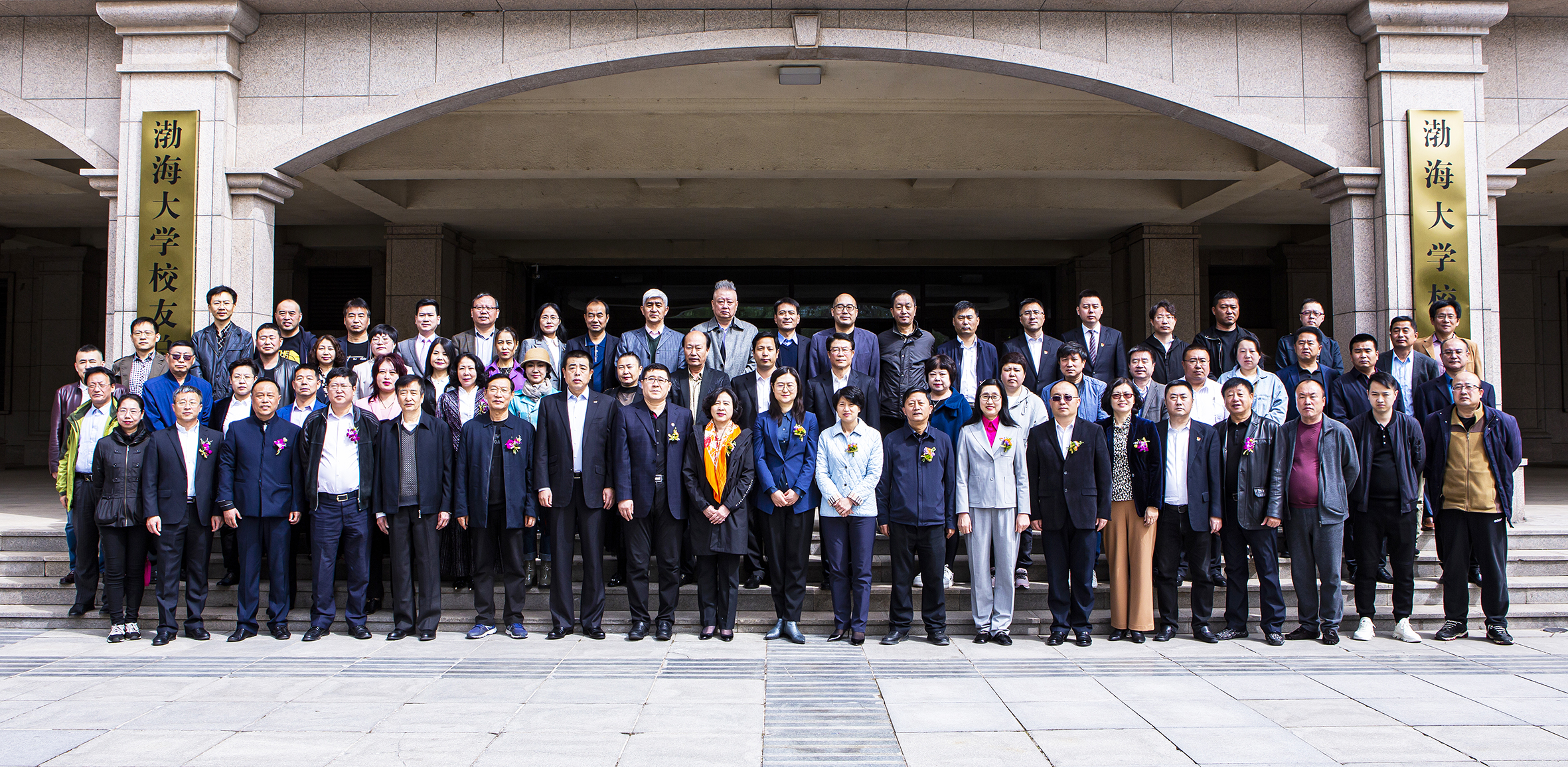 錦州市金屬新材料行業協會暨錦州市金屬材料產業創新聯盟成立大會圓滿結束