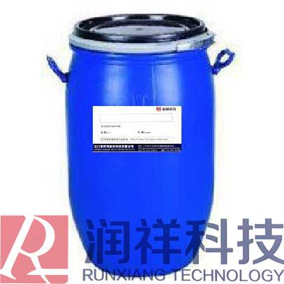 多功能精炼剂 RX-5519