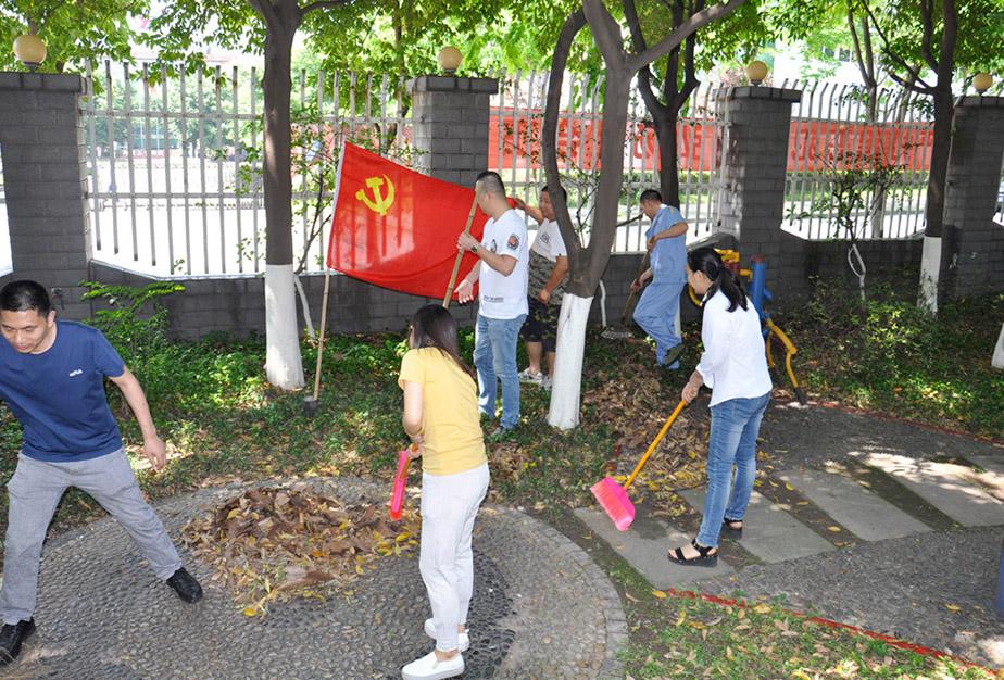 黨員同志帶頭打掃園區
