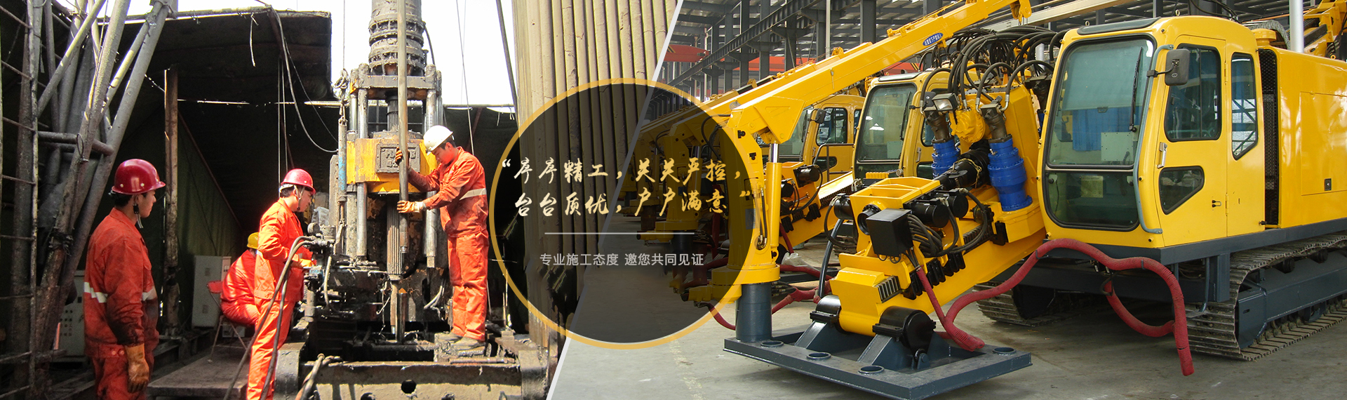 黃海機械 產品細節圖