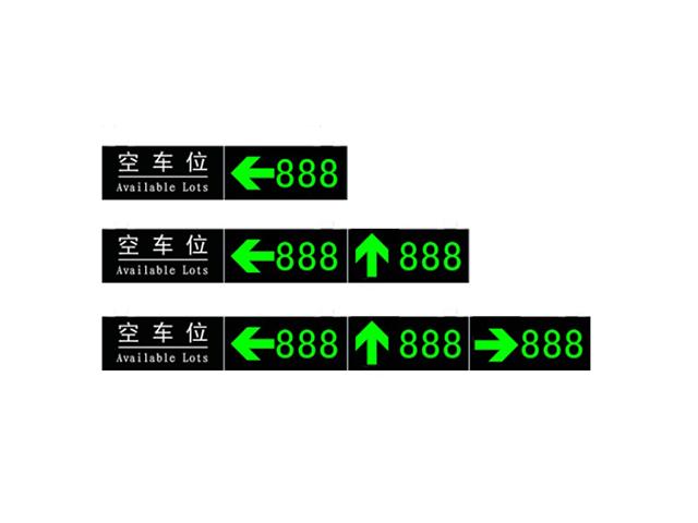 区域引导屏PVGLED-1A/2A/3A