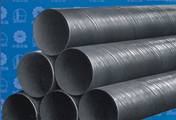 石油、天然气类埋弧焊螺旋钢管
