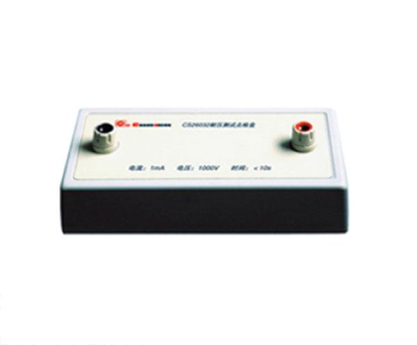 耐壓點檢盒 CS26032