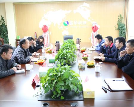 蚌埠學院領導到公司進行校企合作洽談