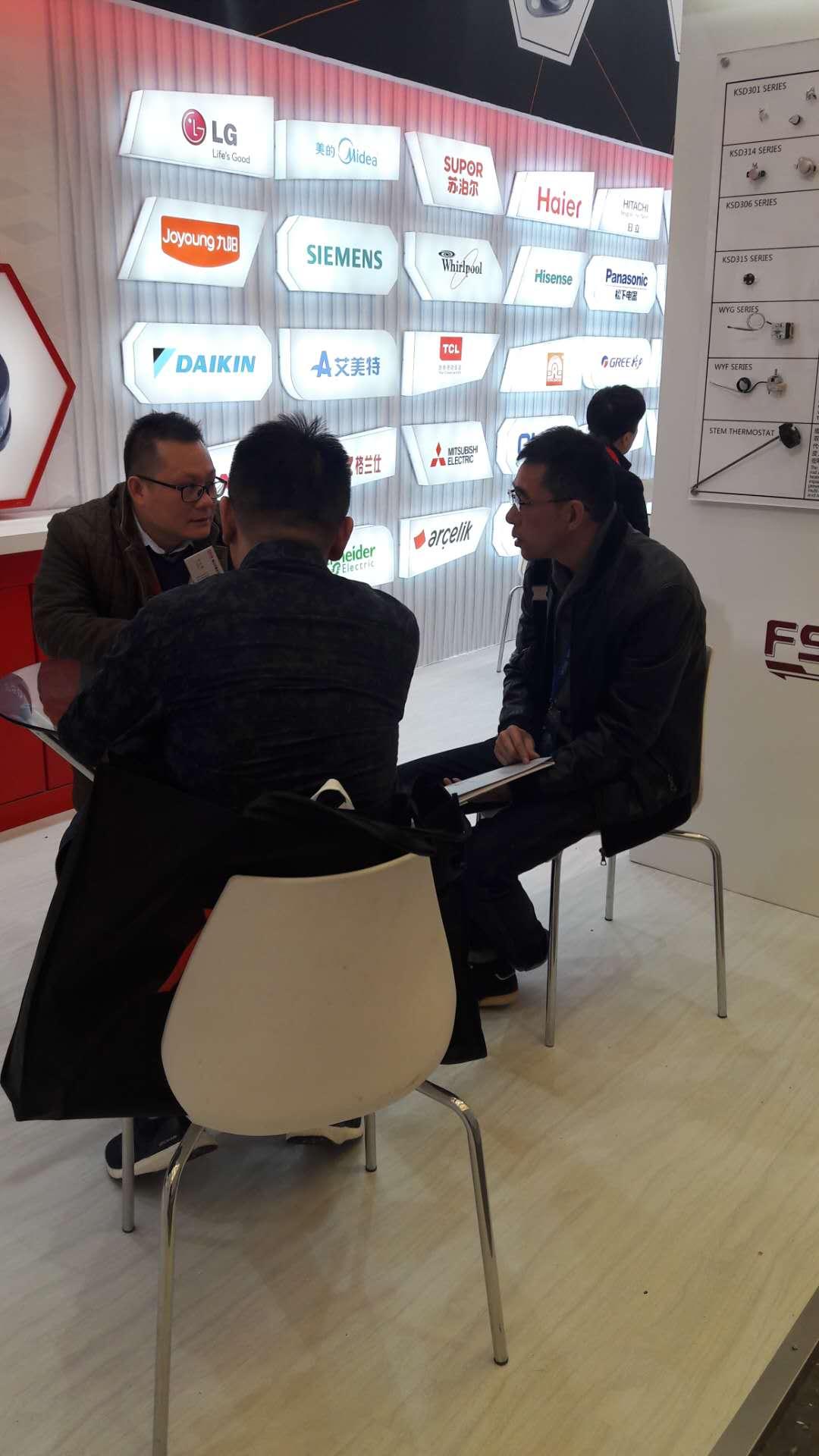 AWE 2018 - Appliance & Electronics World Expo 2018