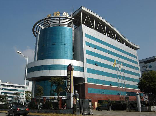 Yunneng Co., Ltd. Office Building