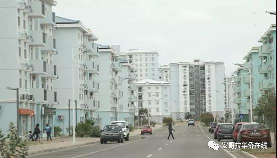 Angola levies property tax