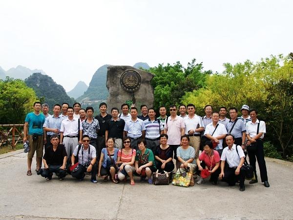 2012年員工桂林旅游