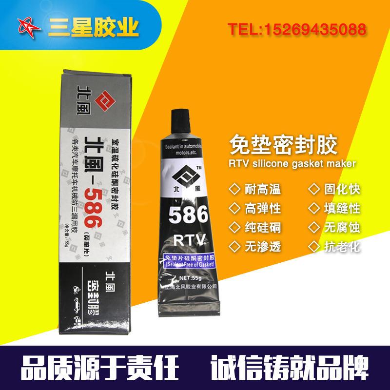 586免墊片密封膠 黑膠 汽車農機發動機變速箱油缸水泵專用密封膠
