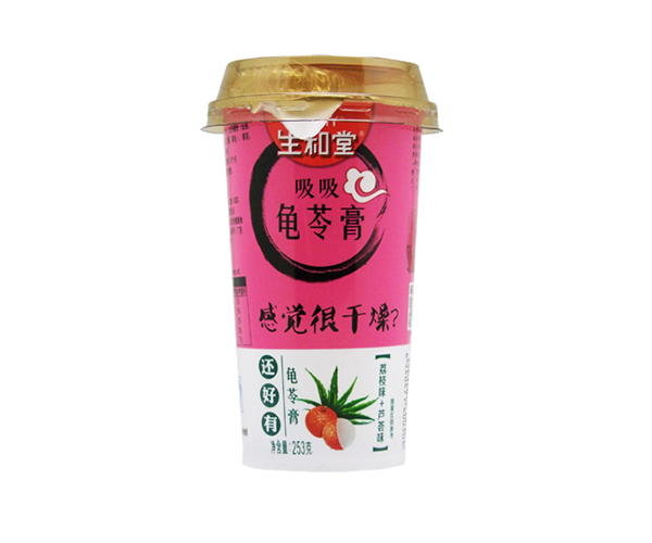 253g Herbal Jelly(Lichee & Aloe)