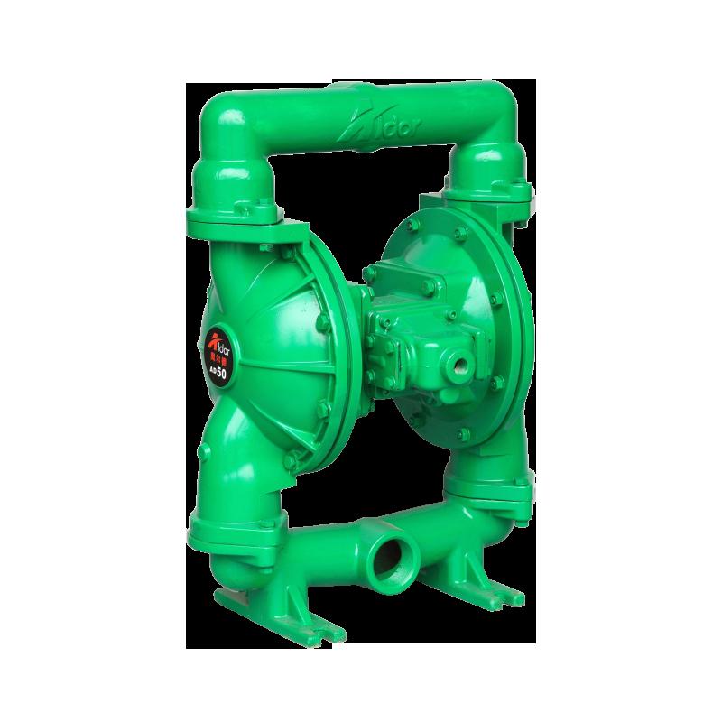 AD-50 氣動隔膜泵