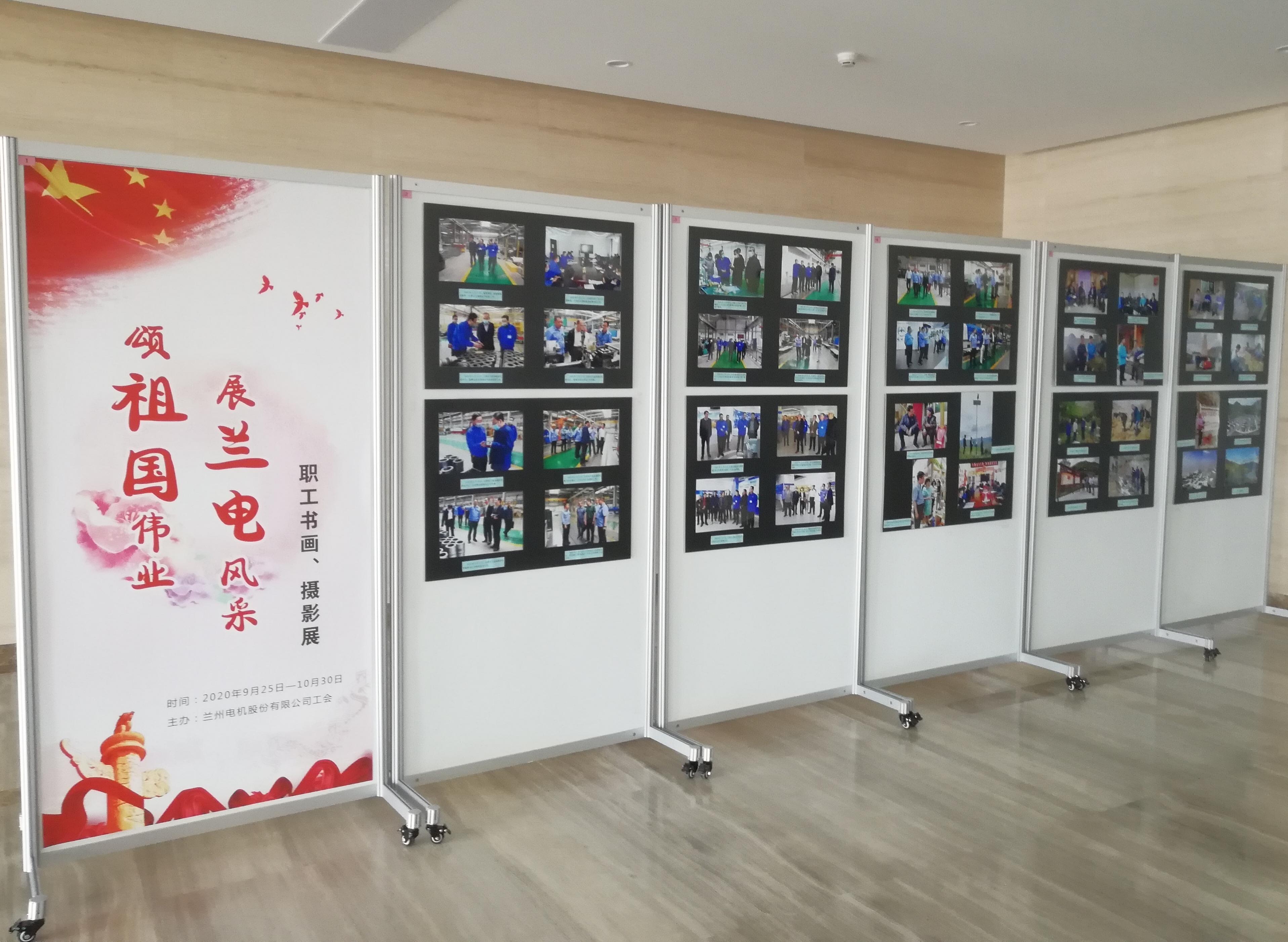 公司庆祝建国71周年职工书画、摄影展圆满结束
