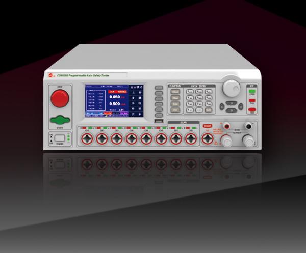程控多路綜合測試儀CS9939S