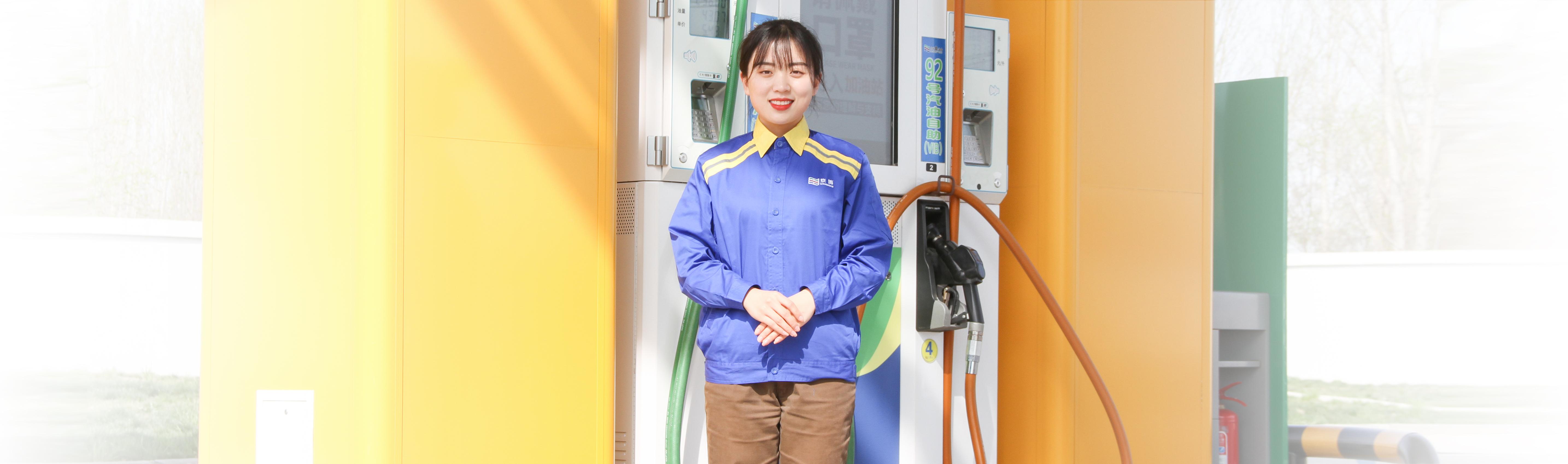 京博新能源