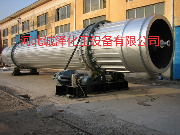 Tubular continuous dryer