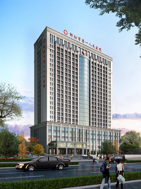 邵陽市第一人民醫院醫療綜合樓(含兒童醫療服務體系)