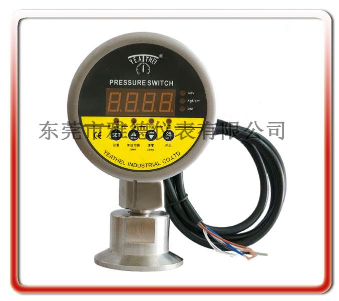 100mm衛生型數顯壓力控制器