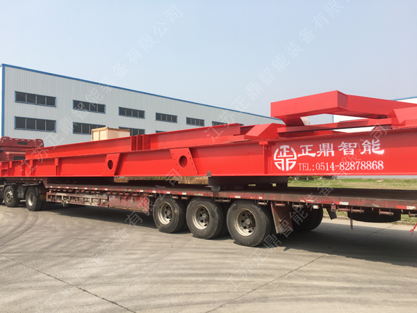 Unloading machine delivery site