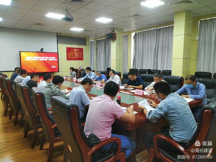 """中国光谷""""智能网联中轴线""""高新二路示范段建设项目召开第一次指挥长会议"""
