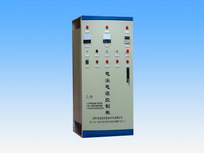 電泳電源控制柜