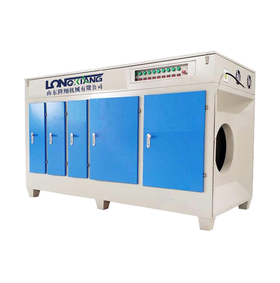 臥式光氧催化設備