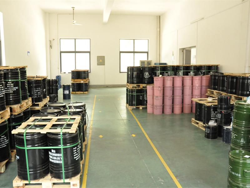 原材料倉庫
