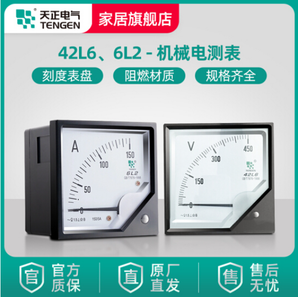 42L6-A/42L6-V/42L6-S