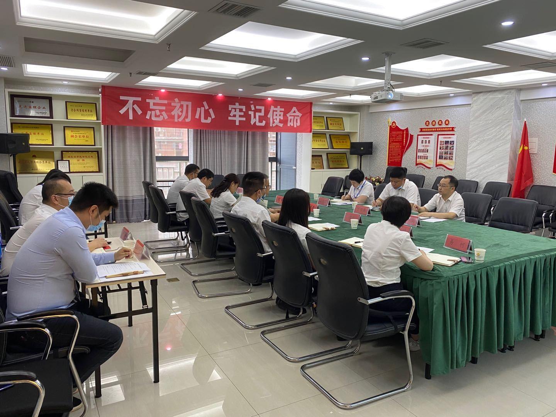 奶茶app下載黨委委員丁學兵帶隊到宏業黨支部調研