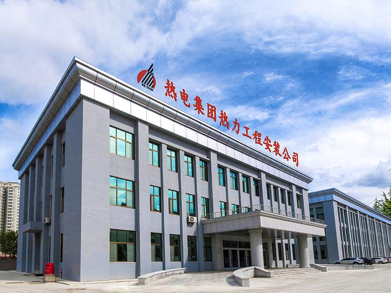 热电安装工程公司