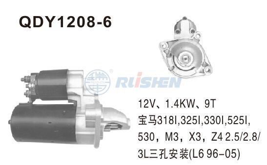 型号:QDY1208-6