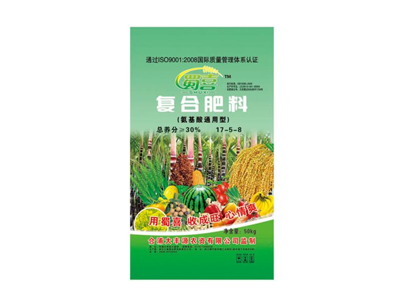 復合肥料(氨基酸通用型)